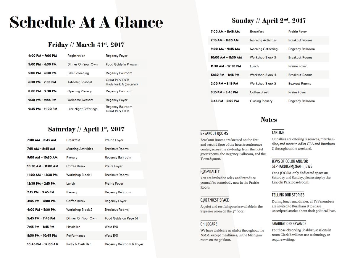 2017 NMM Schedule